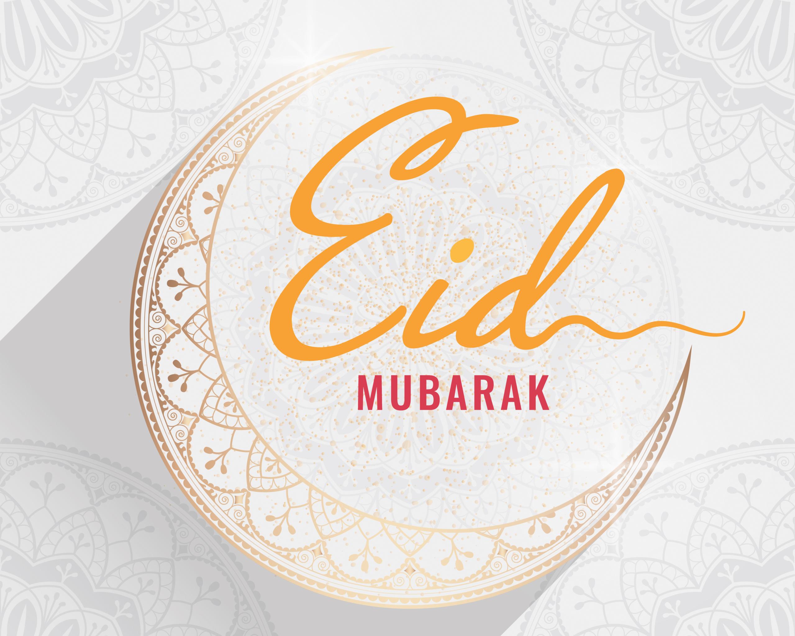 eid_mubarak_elma